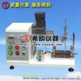 希欧XU8510电线电缆外套耐刮磨试验机