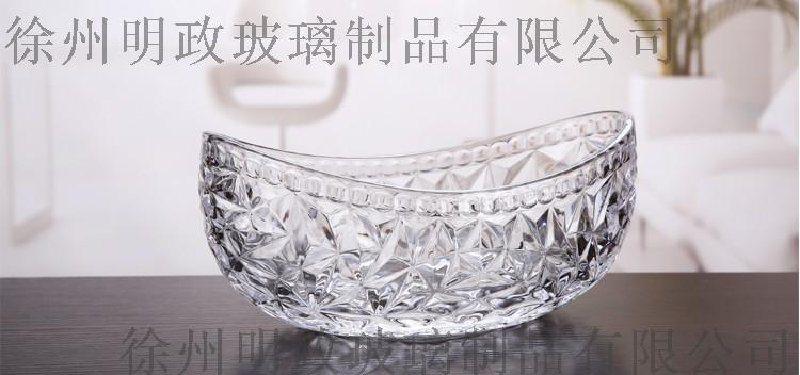 透明玻璃花盆綠蘿水培花瓶魚缸富貴竹水養植物客廳餐桌宜家花插