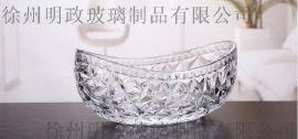透明玻璃花盆绿萝水培花瓶鱼缸富贵竹水养植物客厅餐桌宜家花插