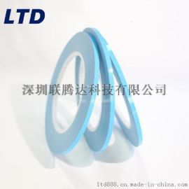 LED灯用导热双面胶,0.3,0.35,0.4,0.45,0.5MM导热胶