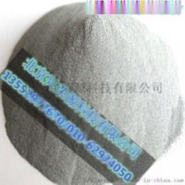 铬粉,金属铬粉,靶材用铬粉