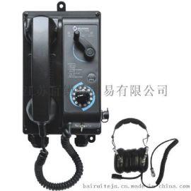 HSG-1T/6HSG-1T/12HSG-1T壁挂式头戴声力电话 带船检CCS证书