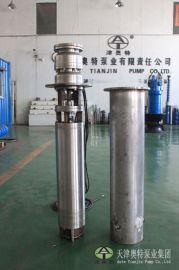 山东316潜海水泵多少钱|生产不锈钢海水潜水泵的厂家介绍