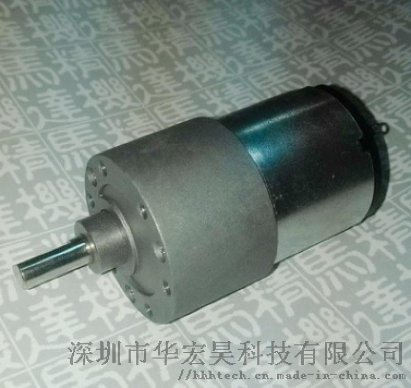 37GA-500/530/550SH 減速馬達