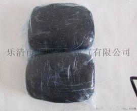 防爆胶泥 LYMFB-1防爆密封胶泥
