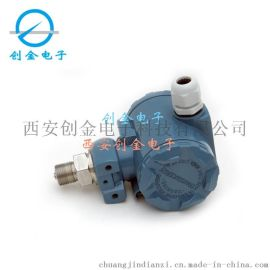 防爆型压力变送器 LU-K/JKS328/JKS308  石油管道压力传感器