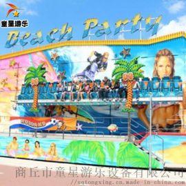 童星游乐生产公园游乐设备摇滚排排坐给客户新鲜**