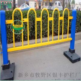 河南新乡城市道路护栏|锌钢道路护栏|道路护栏规范