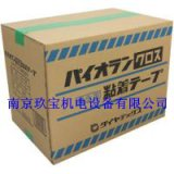 Y-09-GR日本DIATEX塗裝養生膠帶現貨南京玖寶銷售