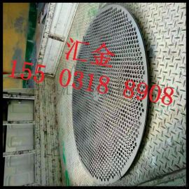 高品质铁板冲孔网 不锈钢圆孔网 穿孔板网