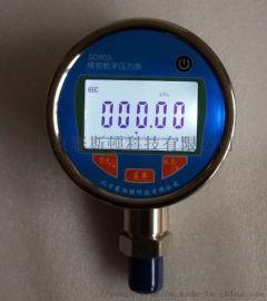 0.05级数字压力表  数字压力计  压力表校验台