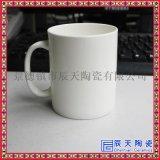 十二星座陶瓷马克杯 骨瓷马克杯 欧式金边陶瓷马克杯