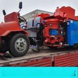 甘肃庆阳市一拖二喷浆车制造商喷浆机空压机