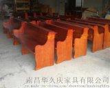 教堂椅厂家教堂椅生产厂家教堂椅订做