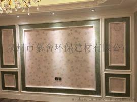 富阳室内漆代理 建德艺术涂料加盟 杭州儿童漆厂家