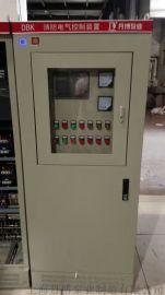 丹博电气控制装置,排污泵控制箱