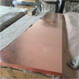 优质铜板做旧 厂家专业加工 折弯 打孔 量大从优