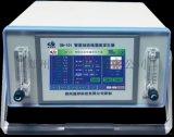 凱旋DB-101智慧溼度發生校準系統