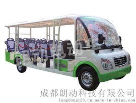 十八座燃油觀光車 燃油旅遊觀光車 成都朗動