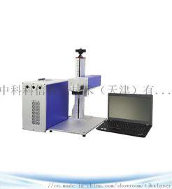厂家销售 高品质便携式激光打标机