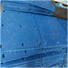 耐老化超高分子量护舷面板UPE护舷板