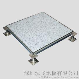 深圳厂家低价直销高架防静电地板