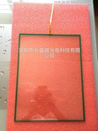 深圳现货供应富晶通15寸高端CNC设备专用电阻屏