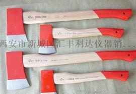 西安消防斧13659259282哪里有卖消防斧