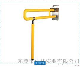 工厂直销U型落地式卫生间专用无障碍扶手