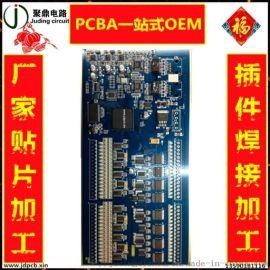 电路板SMT贴片加工 插件焊接 大小批量焊接