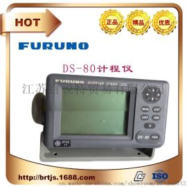 FURUNO船用计程仪DS-80