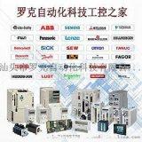 ACS510-01-046A-4 ABB变频器