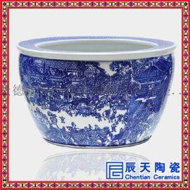 陶瓷高脚缸 青花陶瓷缸 风水陶瓷缸 一米陶瓷大缸