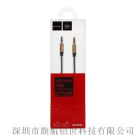 QIHANG/c3590音频线3.5MM镀金AUX