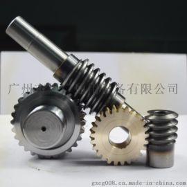 蜗轮蜗杆 番禺齿轮齿条 广州齿轮加工厂
