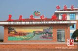 景德鎮高檔精致手繪大型壁畫定制