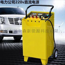 定制240v36ah拉杆便携式移动电力备用电源