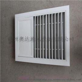 北京圆形重力式自垂百叶窗 电动型进出风口当地供应商
