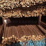 现货零售磷铜棒 C5191耐磨磷铜棒 住友进口热销