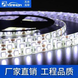 深圳万方光华LED软灯带