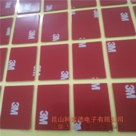 3M4229红膜灰色泡棉双面胶、南京3M双面胶带、