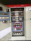 消火栓/消防喷淋泵控制柜/水泵配电箱/控制箱 软启动一用一备75KW
