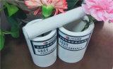 广西河池 铝衬塑复合管 生产供应