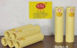 480℃高温滚筒(Roller-K)