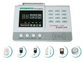 全键盘LED99防区语音导航无线拨号报警系统(lepu-2000cx)