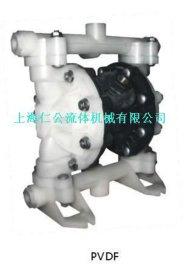气动PVDF隔膜泵RG15/20,RG55A11