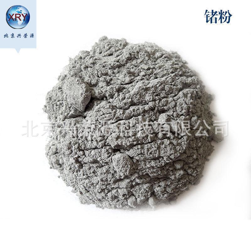 高纯锗粉99.9999%100目6N金属球磨锗粉