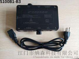 S100B1-B3 带按摩椅的沐足盆电源智能控制盒