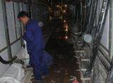 宁夏银川电缆沟收缩缝补漏,热气沟堵漏