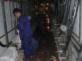寧夏銀川電纜溝收縮縫補漏,熱氣溝堵漏